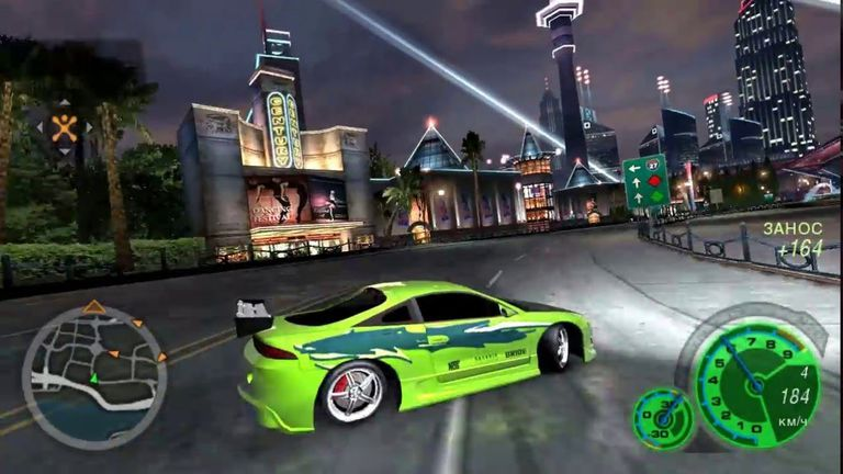 Need For Speed Underground Download Full Game
