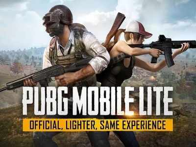 Pubg Lite Game Download For PC