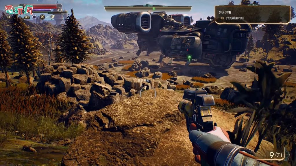 The Outer Worlds Game Download